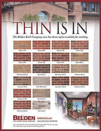 Thin Brick Stock Sheet